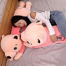 佈谷林~趴趴熊公仔布娃娃抱抱熊毛絨玩具女孩大號萌玩偶床上陪你睡覺抱枕