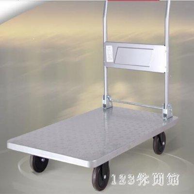 哆啦本鋪 拉貨車 鋼板車 手推車拖車平板車折疊小推車拉貨車搬運車板車推拉車推車16119D655