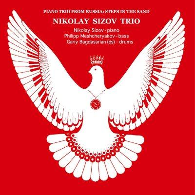 CD JAZZHUS DISK 7646 NIKOLAY SIZOV trio 俄羅斯 俄國 限量盤