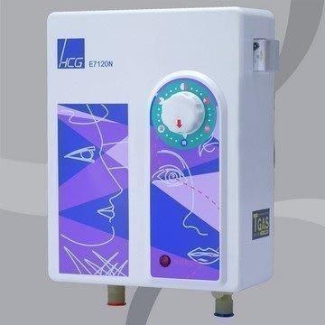 和成牌特約門市HCG E7120N☆五段式套房用瞬熱式即熱式☆電熱水器220V自取價