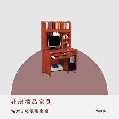 柚木3尺電腦書桌  辦公桌 工作桌 台中新家具批發 000637361