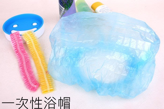 浴帽 一次性浴帽 免洗沐浴帽用 洗髮 我們的創意生活館 【3J044】