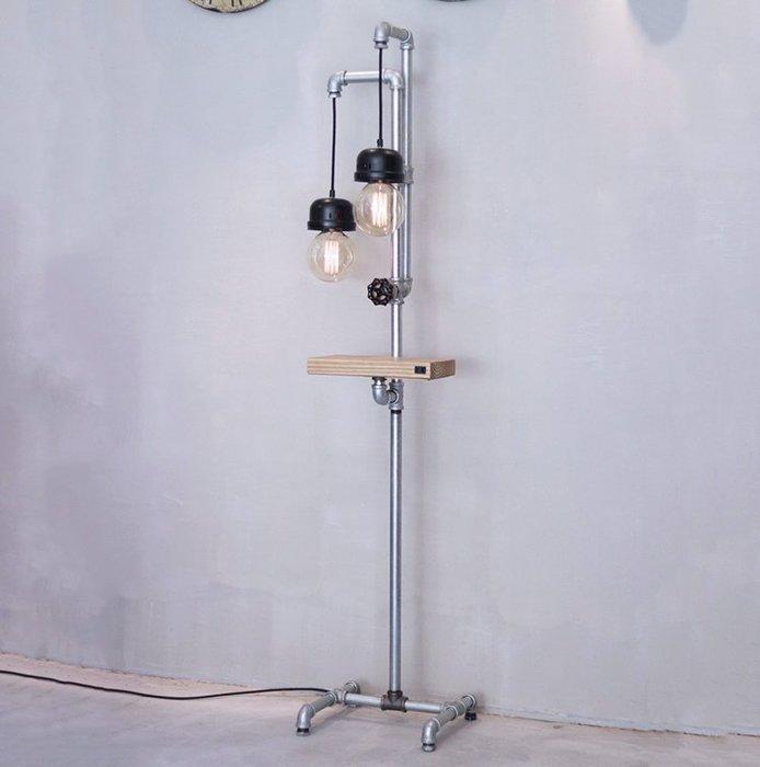 【曙muse】工業風水管置物台造型落地燈(可調光) 裝飾 擺飾loft 工業風 咖啡廳 民宿 餐廳 住家 設計