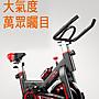 1 TIG 2018新型動感靜音飛輪/健身車/競速車/自行車/ 腳踏車/健身車/飛輪/瘦身/飛輪/ 跑步機/訓練台