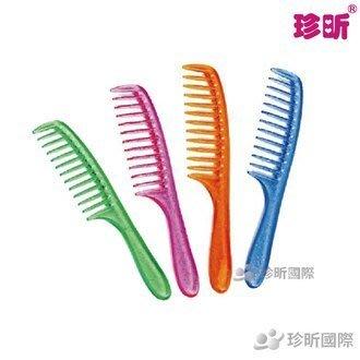 【珍昕】台灣製 Gracious美容髮梳(約4x19.8cm)(顏色隨機)髮梳/扁梳/梳子