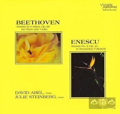 【SACD】貝多芬、恩奈斯庫:鋼琴與小提琴奏鳴曲作品 / 大衛阿貝爾---CAPC8315SA