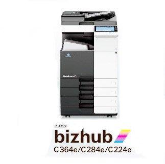 【小智】彩色Konica Minolta C284e A3/影印/傳真/印表/掃瞄/網路列印(速度每分鐘28頁)