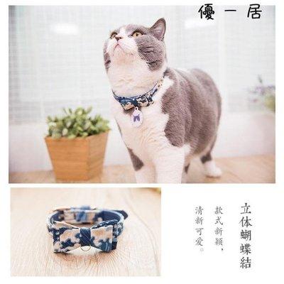 立體和風蝴蝶結項圈卡通刻字貓牌名牌身份牌貓咪鈴鐺項鏈飾品-NNJJ62192