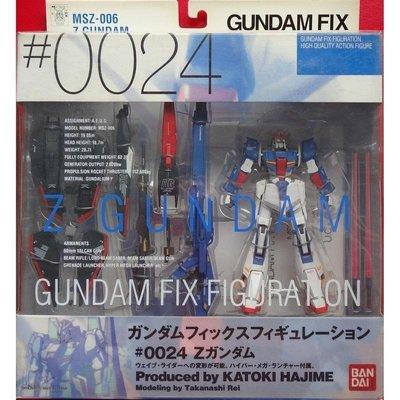 全新 FIX GFF #0024 MSZ-006 ZETA GUNDAM Z 鋼彈