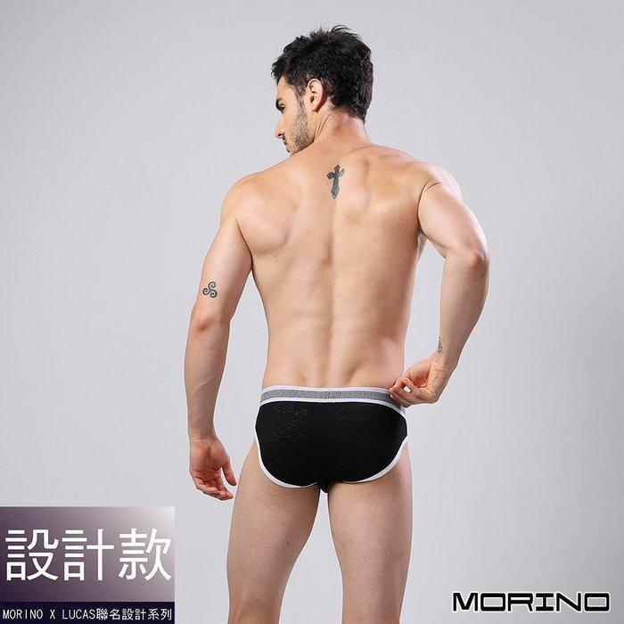 MORINOxLUCAS設計師聯名-經典緹花運動三角褲(超值4入組)免運