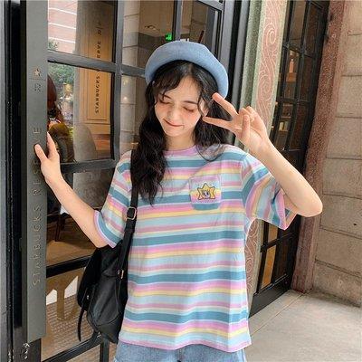 彩色細條紋t恤女短袖2019夏裝新款寬松撞色圓領顯瘦半袖體恤ins潮《拾月生活小鋪