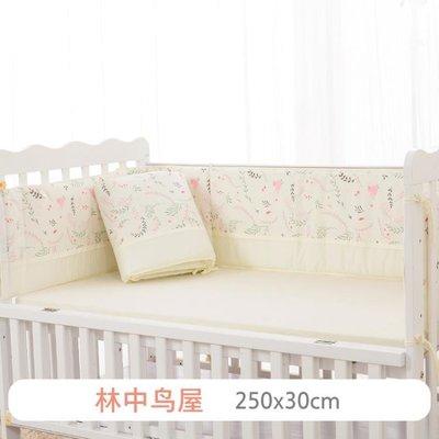 嬰兒床圍純棉梭織 寶寶床上用品套件防撞...