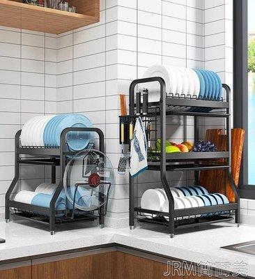碗架304不銹鋼放瀝水架廚房置物架碗筷碗碟收納架雙層三層晾碗架 快速出貨YJT