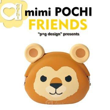 日本正版 3D POCHI Friends OWL 小獅子 小黑貓 超療癒 零錢包