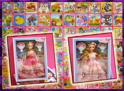我們女生一定愛的正營業用70洞洞樂外附百貨公司專售娃娃(優惠限量20套)-內含二尊
