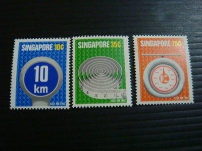 ~大三元~新加坡郵票~ SP75郵票1979年發行~新票~原膠3全1套