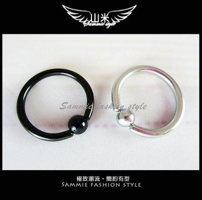 [山米] 個性有型 人氣不退燒[316L鋼/黑色鈦鋼] 抗過敏 體環 擴洞環 耳環 (b)款單個