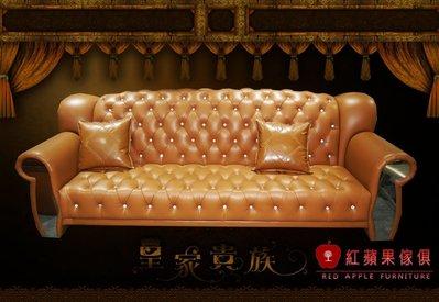 [紅蘋果傢俱]NEW CT-10 新古典 沙發組 皮沙發 實木雕刻 高檔 歐式 實體賣場