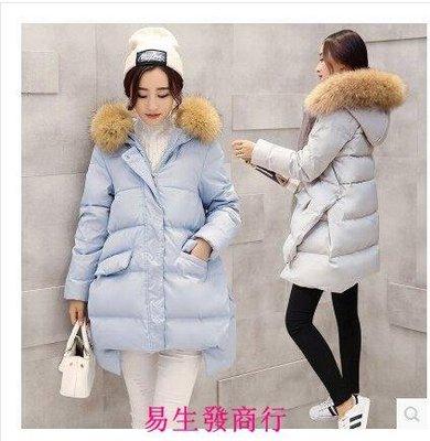 【易生發商行】冬裝超大真貉子毛領羽絨服女中長款甜美加厚孕婦正品外F6645