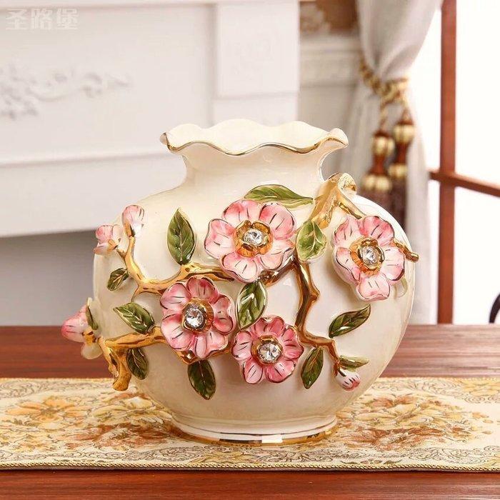 粉紅玫瑰精品屋~高檔奢華歐式浮雕鑲鑽象牙瓷花瓶~