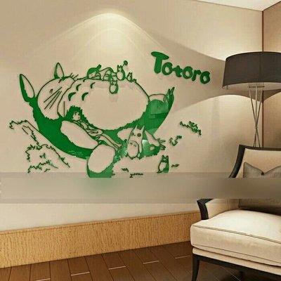 龍貓 壓克力壁貼 立體壁貼 3D 室內設計 裝潢 開店 佈置 兒童房間 臥房