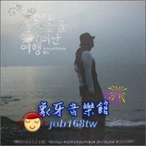【象牙音樂】韓國人氣男星-- 裴勇俊- A Journey in Search of Korea's Beauty Photobook