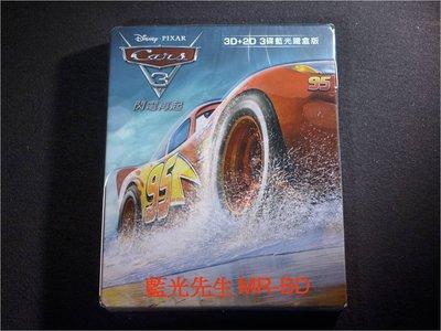 [3D藍光BD] - 汽車總動員3:閃電再起 Cars 3 3D + 2D 限量三碟鐵盒版 ( 得利公司貨 ) 新北市
