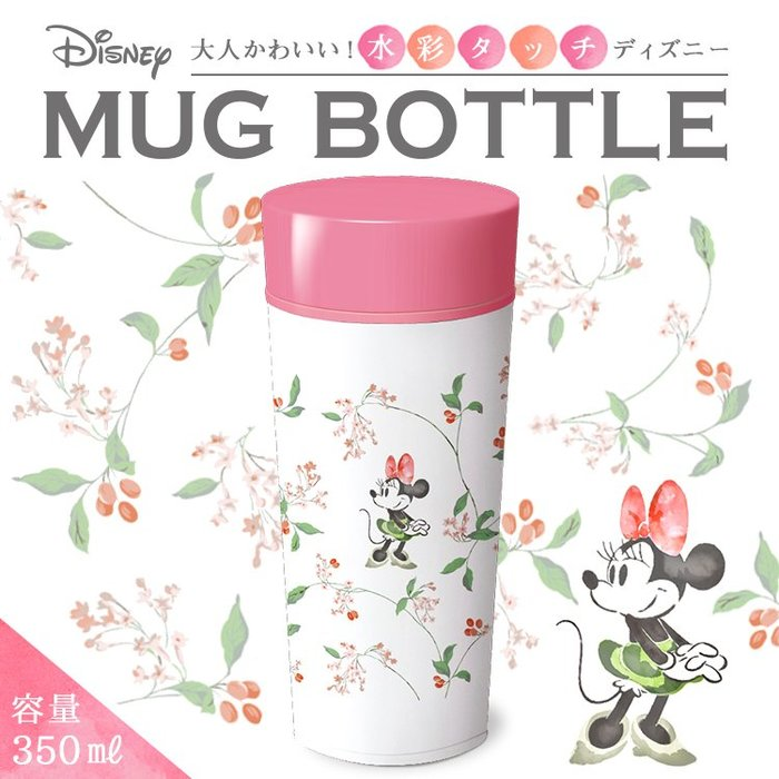 *Miki日本小舖*日本㊣版迪士尼Minnie米妮水彩風格造型真空斷熱二重構造不鏽鋼保溫杯/保溫保冷瓶
