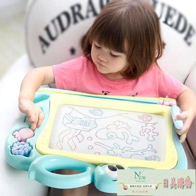 兒童畫畫板磁性寫字板寶寶嬰兒小玩具1-3歲2幼兒彩色超大號塗鴉板ATF【日美購物】