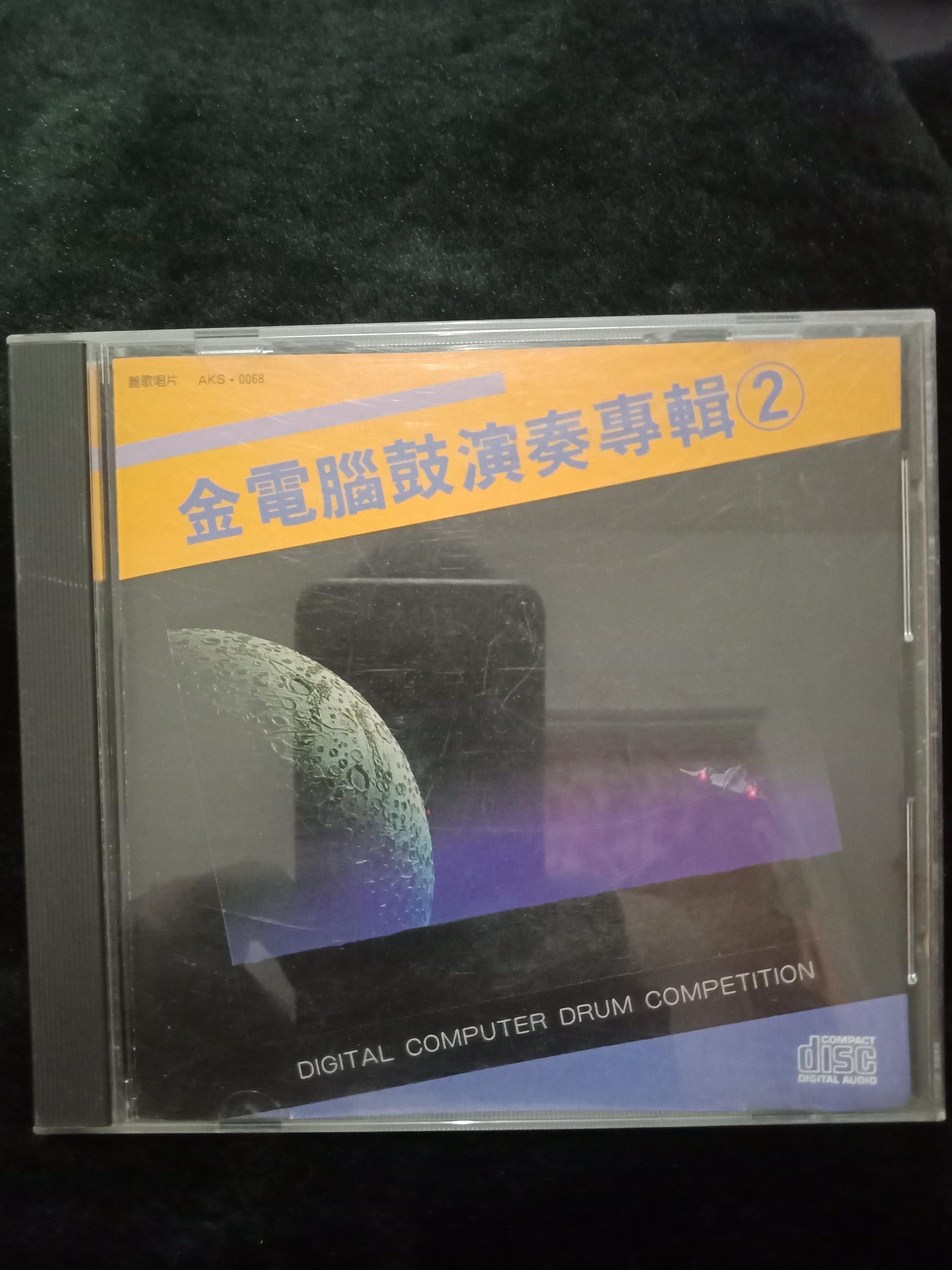金電腦鼓演奏專輯 2 - 早期麗哥雷射唱片 日本盤 - 保存佳 - 501元起標   R734