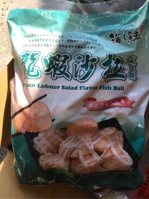 耀集龍蝦沙拉風味球 業務包 3公斤裝