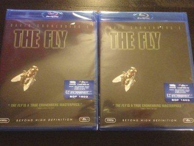 (全新未拆封)變蠅人The Fly 藍光BD(得利公司貨)限量特價