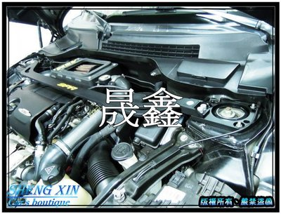 《晟鑫》全新 高品質 台灣大品牌SPR Mini Cooper R56 強化車身傾斜 改進氣專用引擎室拉桿