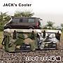 【大山野營】新店桃園 JACK's Cooler 20QT ...