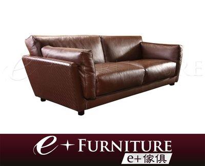 『 e+傢俱 』BS78  大衛 David 現代沙發 牛皮沙發 | 1+2+3沙發 | 半牛皮沙發 | 訂製  可訂製