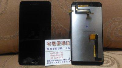 ☆華碩手機維修☆ASUS Padfone S PF500KL/T00N 全新原廠液晶.面板.螢幕 玻璃 破裂 觸控不良
