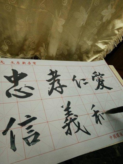 ((7文具))文房四寶 書法練習 仿宣紙捲軸 無墨毛筆字帖 水寫布(長70cm*寬46cm)28格每格9*9cm