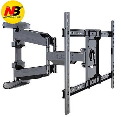 NB P63 (NB767-L600)液晶電視壁掛架.雙手臂壁掛架,適用45~75吋