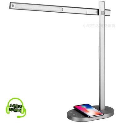 MOMAX QL1 Q.LED 無線充電座檯燈(深灰色)