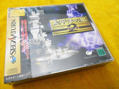 俊雄商城 遊戲電玩 太平洋之風2 的全新品 SS