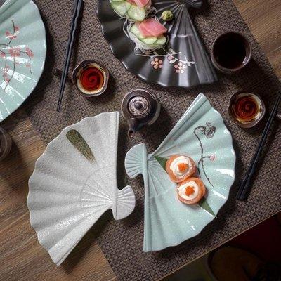 壽司碟 餐具釉下手繪陶瓷壽司盤子扇形盤...