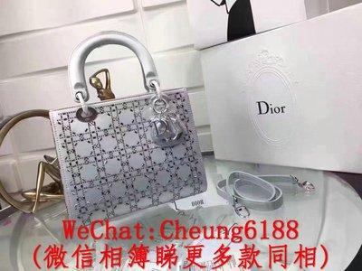 頂級 Dior 粉藍色 燙鑽系列 Diorama翻蓋式小手提包 五格 配兩條肩帶 絲綢布料燙水鑽 24cm
