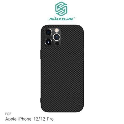 【台灣3C】NILLKIN Apple iPhone 12/12 Pro (6.1吋) 纖盾保護殼 手機殼 背蓋式 硬殼