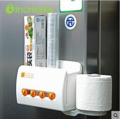 【優上】日本進口廚房用紙巾架 吸盤磁鐵冰箱側收納架 保鮮膜收納盒置物架