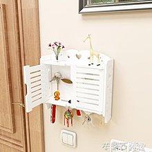 新品上市-鑰匙掛鉤門口玄關墻壁掛置物架飾品擺件收納盒掛衣架整理箱免打孔-優品匯