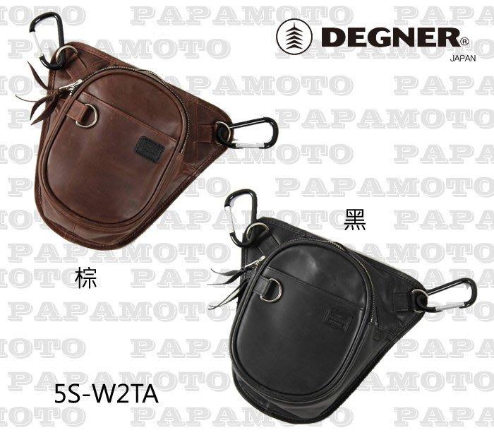 DEGNER 5S-W2TA 騎士腰包 皮革腰包 CAFE RACER (CB1100 W800 T100 SR400)
