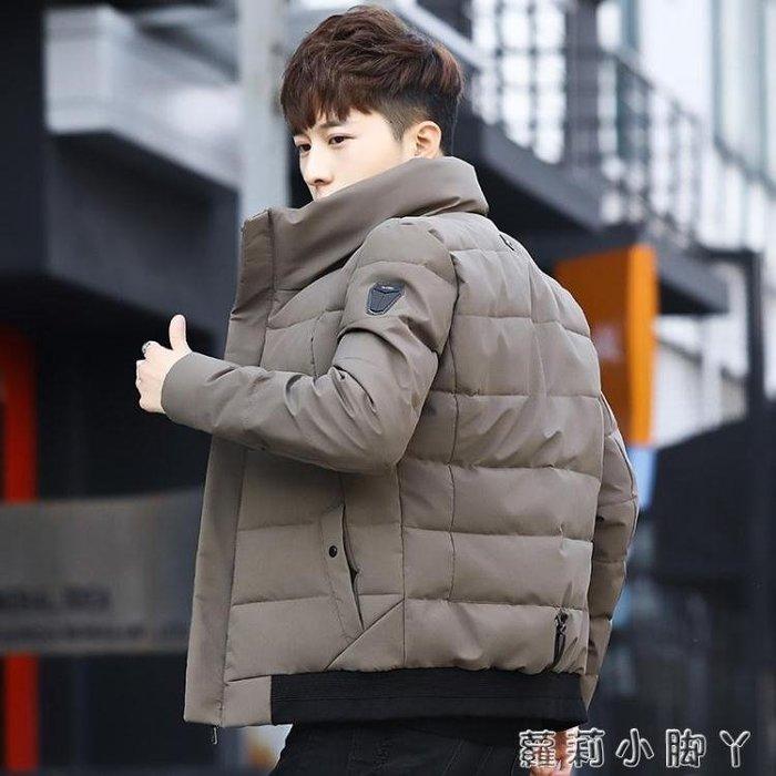 棉衣羽絨外套男士冬季新款棉服潮流韓版修身帥氣棉襖短款立領igo 蘿莉小腳ㄚ