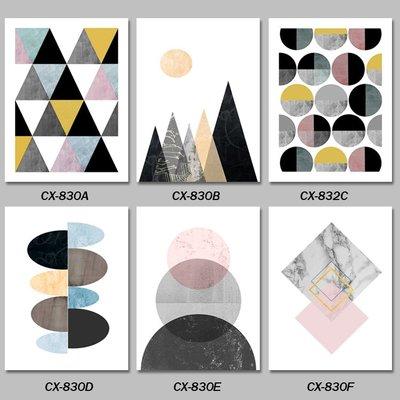 三幅一組油畫布 北歐現代幾何色塊抽象 畫芯/畫布/30X40☺暖暖屋☺傢居藝術館
