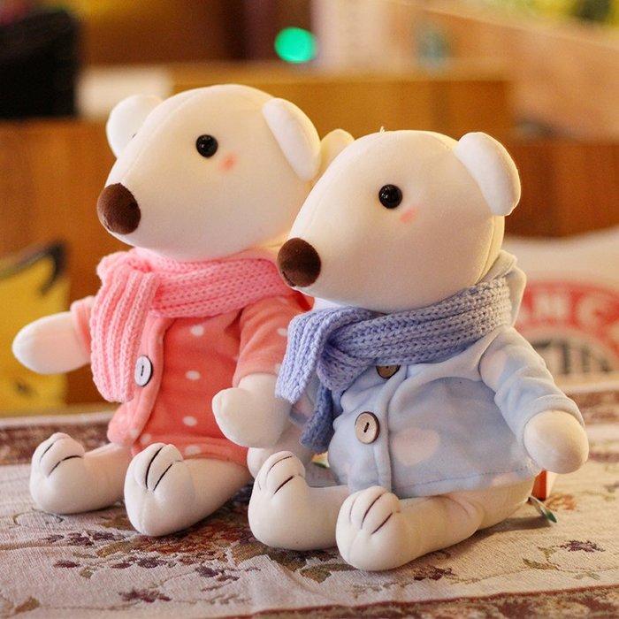 888利是鋪-北極熊公仔穿衣毛絨玩具小熊玩偶布娃娃婚慶拋灑派送兒童小禮物#玩偶