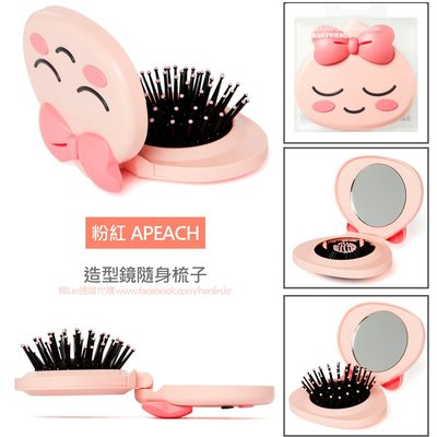 特價【韓Lin連線代購】韓國KAKAO FRIENDS - 桃子APEACH 造型鏡隨身髮梳子